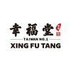Xing Fu Tang 幸福堂